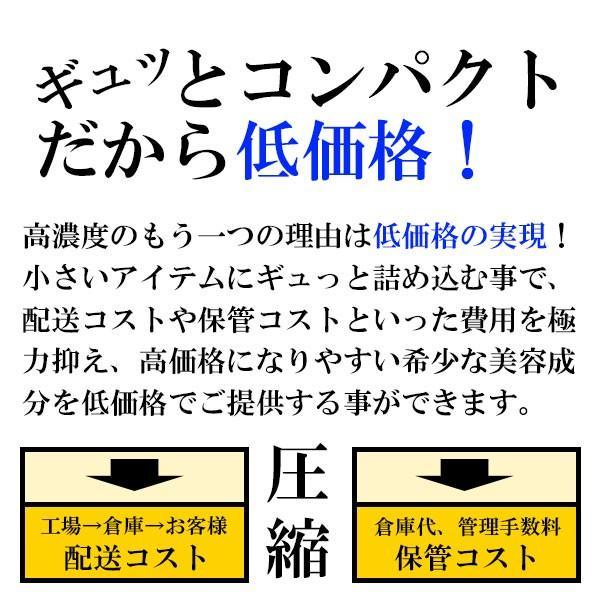 【EGF原液30%配合高濃度美容液】SMPL スポットEGセラム|jobikai|04
