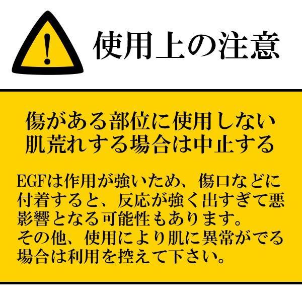 【EGF原液30%配合高濃度美容液】SMPL スポットEGセラム|jobikai|05