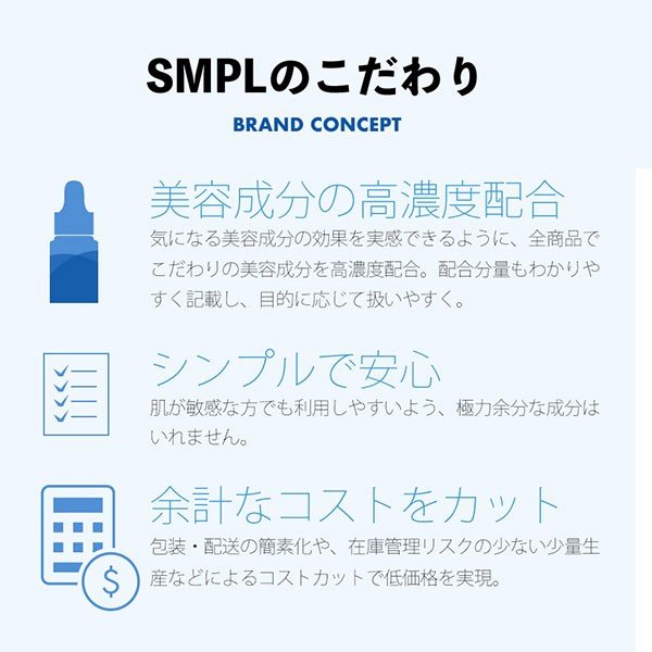 【EGF原液30%配合高濃度美容液】SMPL スポットEGセラム|jobikai|07