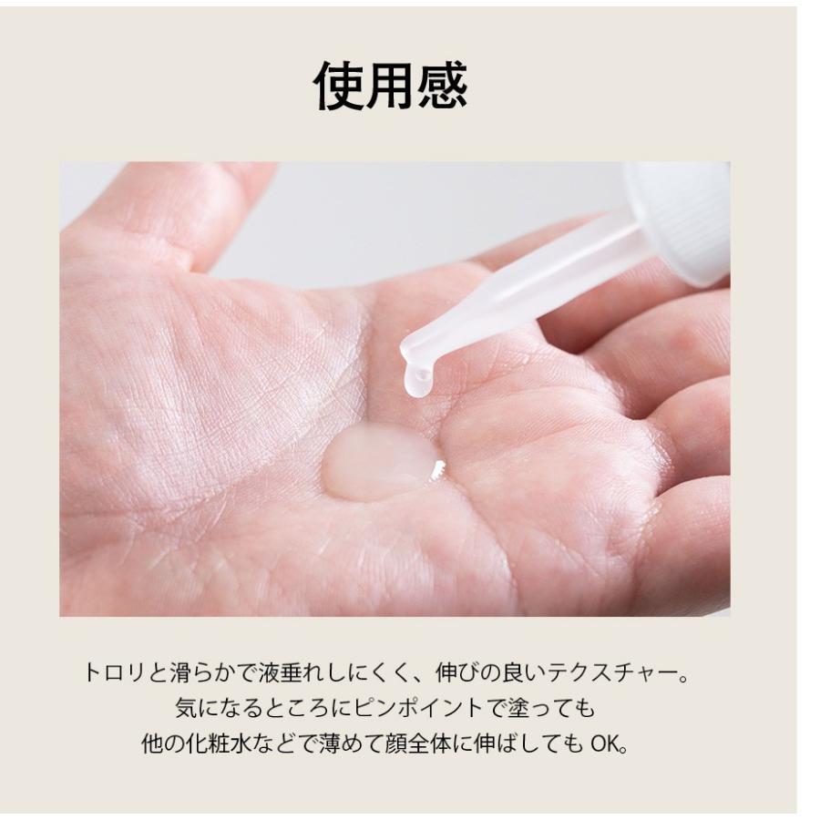 【ヒト幹細胞エキス15%配合】SMPL セルポテンシャル  / ヒト幹細胞培養液 美容液 ハリ くすみ 乾燥 jobikai 15