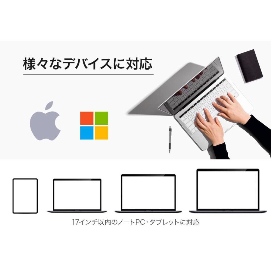 ノートパソコンスタンド PCスタンド  縦置き コンパクト 卓上 軽量 17インチ スタンド pc アルミ シルバー PC冷却 JB435 メーカー1年保証 jobson 11