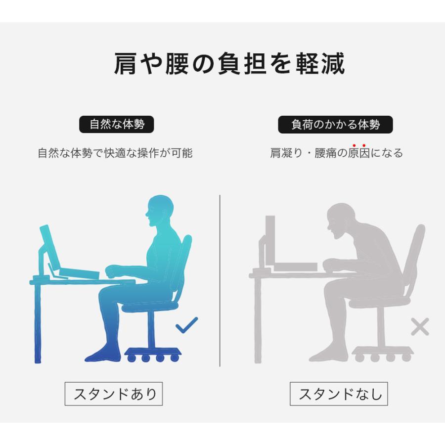 ノートパソコンスタンド PCスタンド  縦置き コンパクト 卓上 軽量 17インチ スタンド pc アルミ シルバー PC冷却 JB435 メーカー1年保証 jobson 14