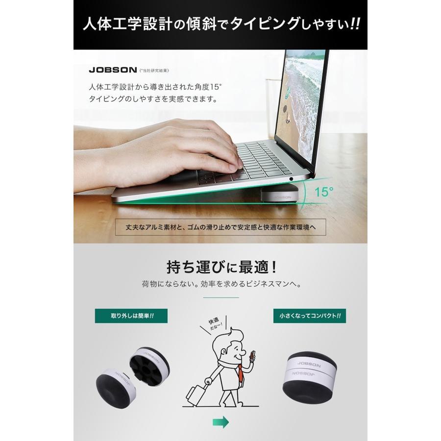 ノートパソコンスタンド PCスタンド  縦置き コンパクト 卓上 軽量 17インチ スタンド pc アルミ シルバー PC冷却 JB435 メーカー1年保証 jobson 15