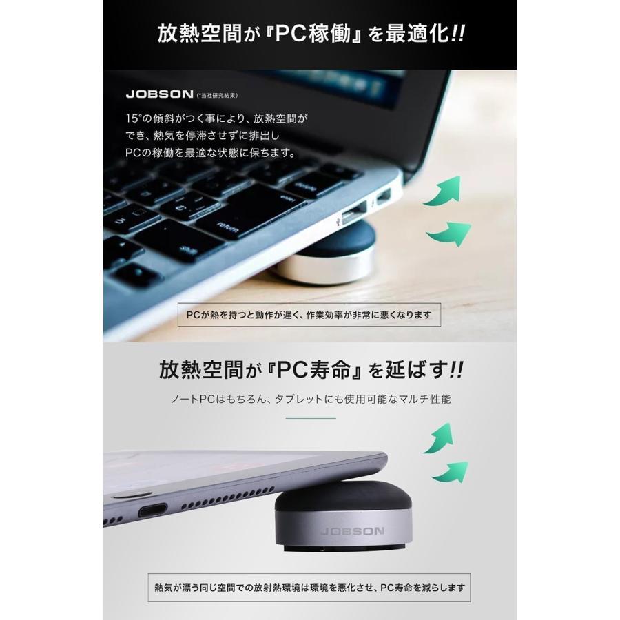 ノートパソコンスタンド PCスタンド  縦置き コンパクト 卓上 軽量 17インチ スタンド pc アルミ シルバー PC冷却 JB435 メーカー1年保証 jobson 16