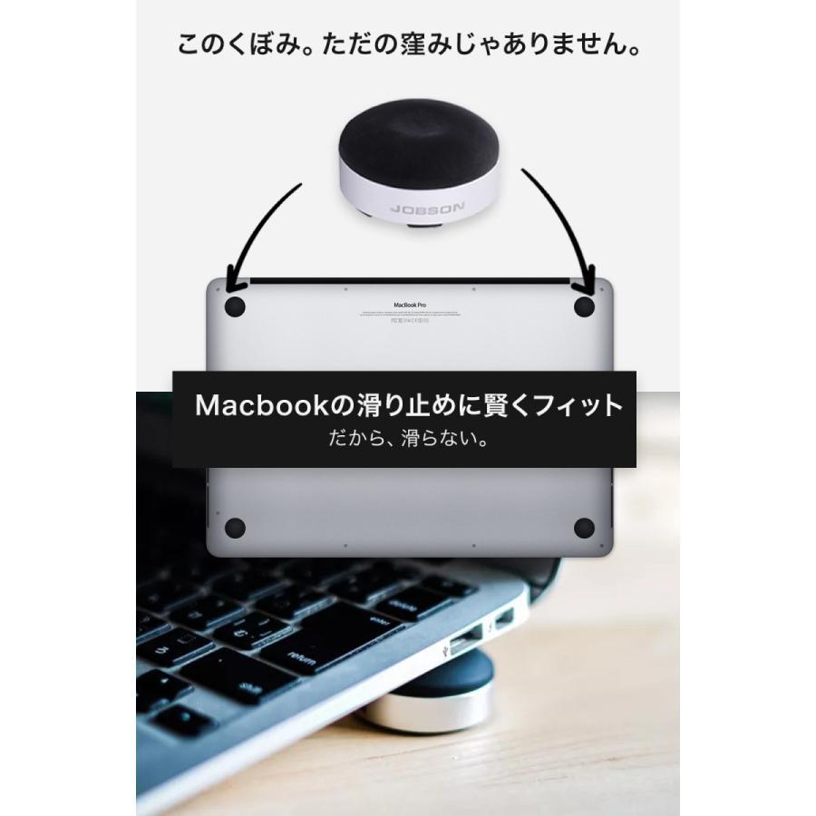 ノートパソコンスタンド PCスタンド  縦置き コンパクト 卓上 軽量 17インチ スタンド pc アルミ シルバー PC冷却 JB435 メーカー1年保証 jobson 17