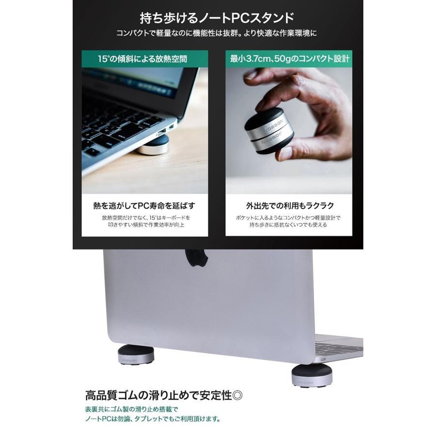 ノートパソコンスタンド PCスタンド  縦置き コンパクト 卓上 軽量 17インチ スタンド pc アルミ シルバー PC冷却 JB435 メーカー1年保証 jobson 09