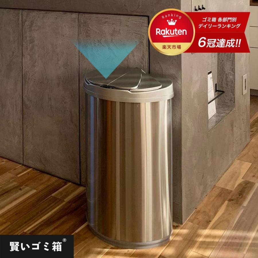 賢いゴミ箱 自動センサー ゴミ箱 自動開閉ゴミ箱 自動ゴミ箱 ゴミ箱 45l センサー 自動 電池式 スリム ステンレス JB03 メーカー2年保証|jobson