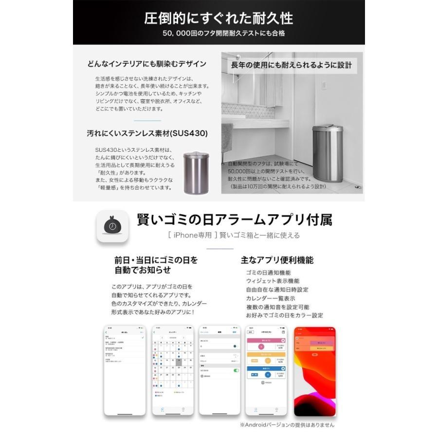 賢いゴミ箱 自動センサー ゴミ箱 自動開閉ゴミ箱 自動ゴミ箱 ゴミ箱 45l センサー 自動 電池式 スリム ステンレス JB03 メーカー2年保証|jobson|10