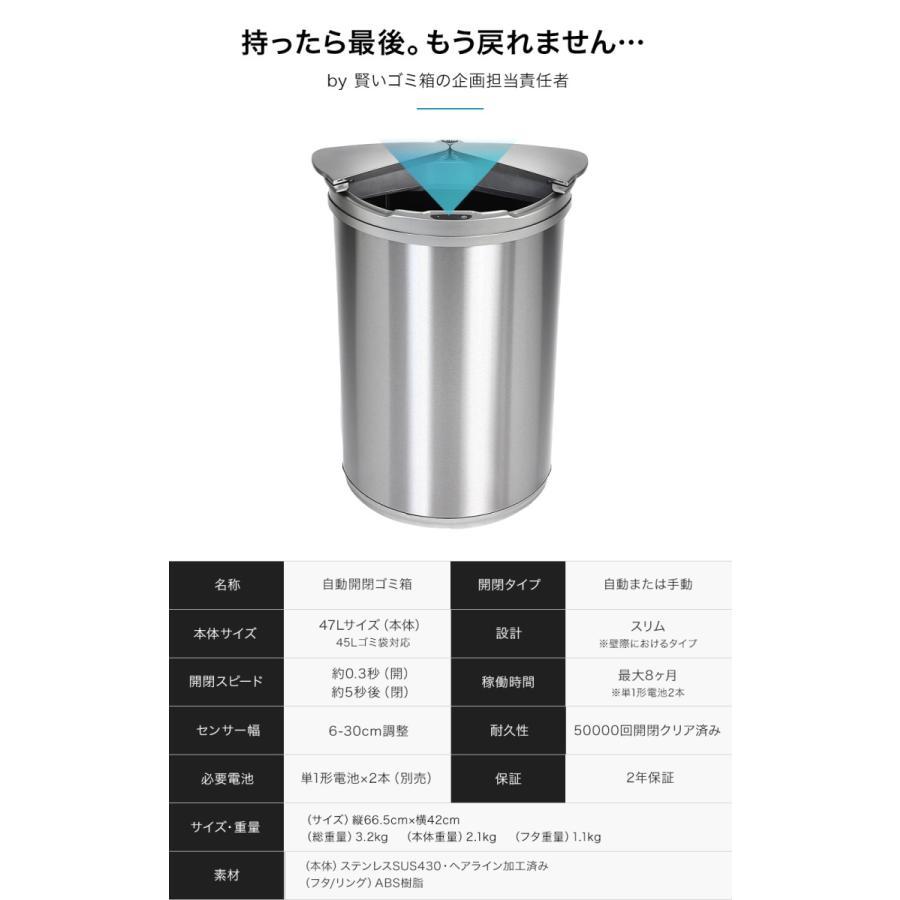 賢いゴミ箱 自動センサー ゴミ箱 自動開閉ゴミ箱 自動ゴミ箱 ゴミ箱 45l センサー 自動 電池式 スリム ステンレス JB03 メーカー2年保証|jobson|11