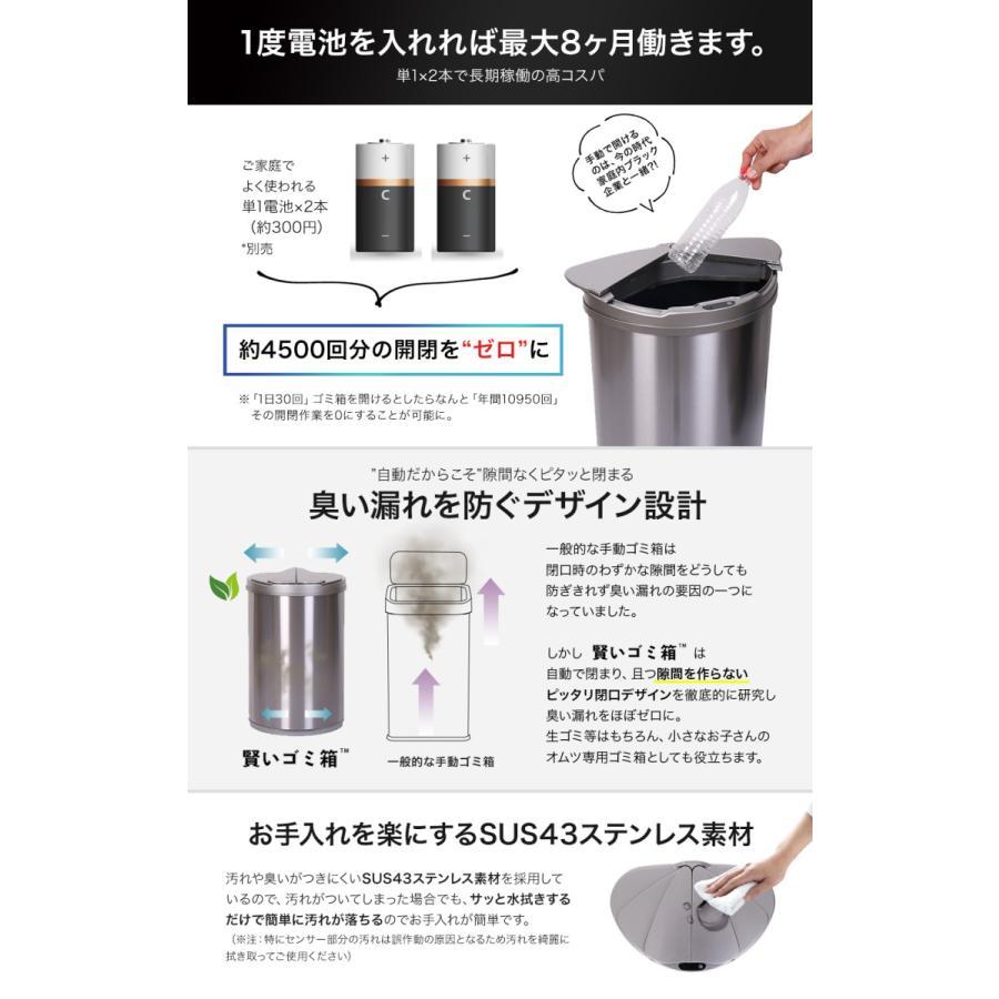賢いゴミ箱 自動センサー ゴミ箱 自動開閉ゴミ箱 自動ゴミ箱 ゴミ箱 45l センサー 自動 電池式 スリム ステンレス JB03 メーカー2年保証|jobson|09