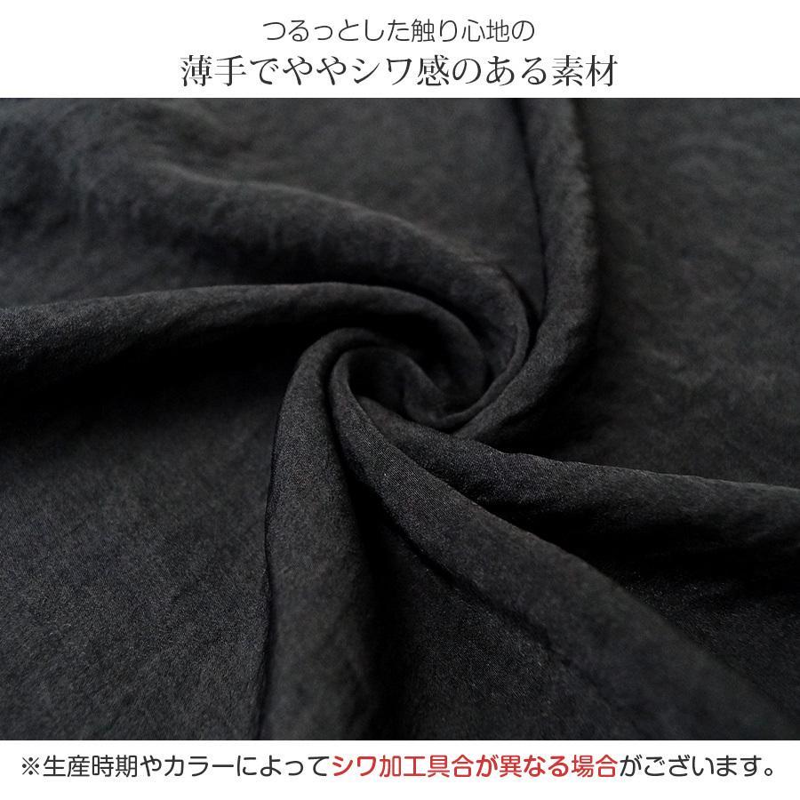 ルームウェア セットアップ ショートパンツ パジャマ 上下セット ホワイト 白 ピンク グレー ブラック 黒 ベージュ ライトブルー フリーサイズ JOCOSA 8427 jocosa 11