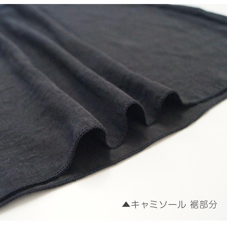 ルームウェア セットアップ ショートパンツ パジャマ 上下セット ホワイト 白 ピンク グレー ブラック 黒 ベージュ ライトブルー フリーサイズ JOCOSA 8427 jocosa 16