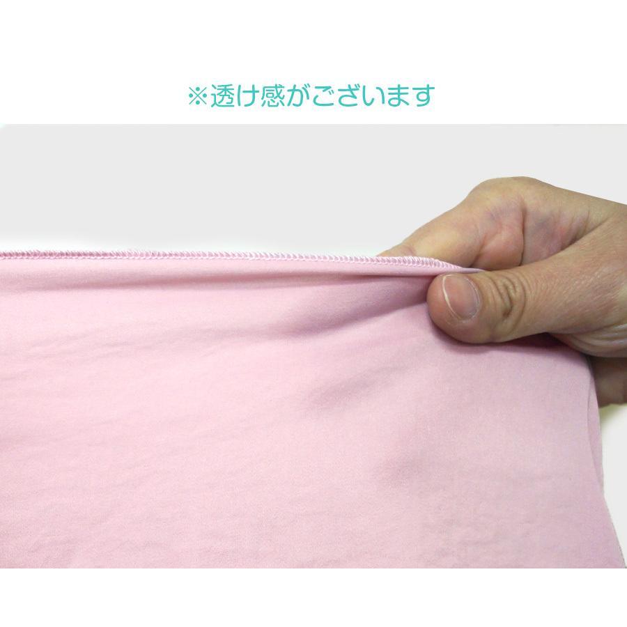 ルームウェア セットアップ ショートパンツ パジャマ 上下セット ホワイト 白 ピンク グレー ブラック 黒 ベージュ ライトブルー フリーサイズ JOCOSA 8427 jocosa 19