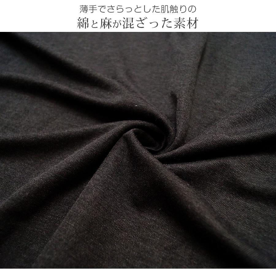 ルームウェア セットアップ パジャマ 半袖 トップス パンツ 上下セット 部屋着 Vネック スリット おしゃれ ベージュ ブラック 黒 フリーサイズ JOCOSA 8428|jocosa|07