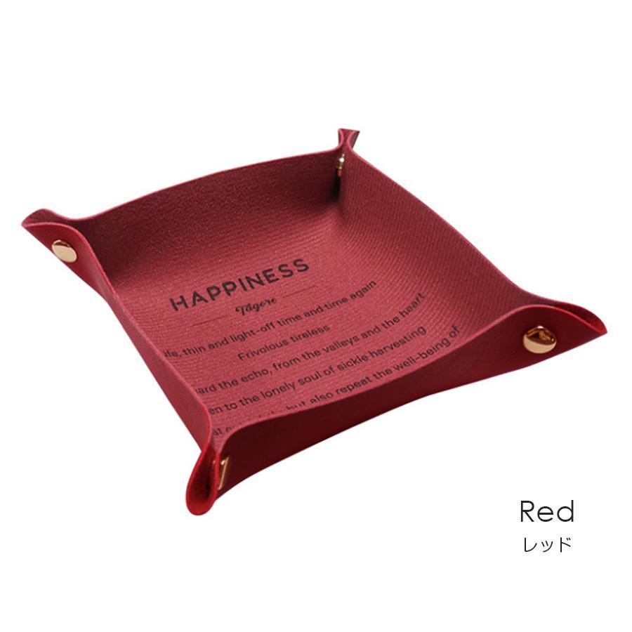 レザートレイ トレイ インテリア 雑貨 おしゃれ 収納ケース マルチトレー 正方形 グリーン 緑 レッド 赤 グレー ピンク マスタード ブルー JOCOSA 9003|jocosa|04