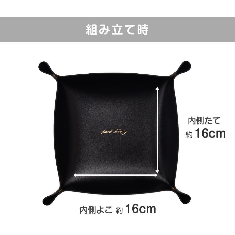 レザートレイ マルチトレー 16cm マスタード キャメル グレー グリーン 緑 ワインレッド 赤 グレージュ ミントグリーン ブラック 黒 ピンク JOCOSA 9007|jocosa|07