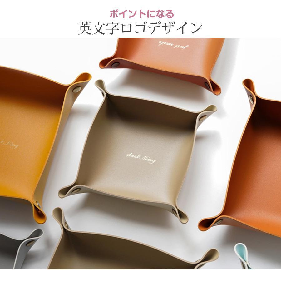 レザートレイ マルチトレー 16cm マスタード キャメル グレー グリーン 緑 ワインレッド 赤 グレージュ ミントグリーン ブラック 黒 ピンク JOCOSA 9007|jocosa|12