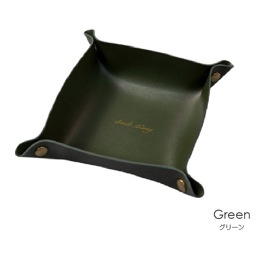 レザートレイ マルチトレー 16cm マスタード キャメル グレー グリーン 緑 ワインレッド 赤 グレージュ ミントグリーン ブラック 黒 ピンク JOCOSA 9007|jocosa|16