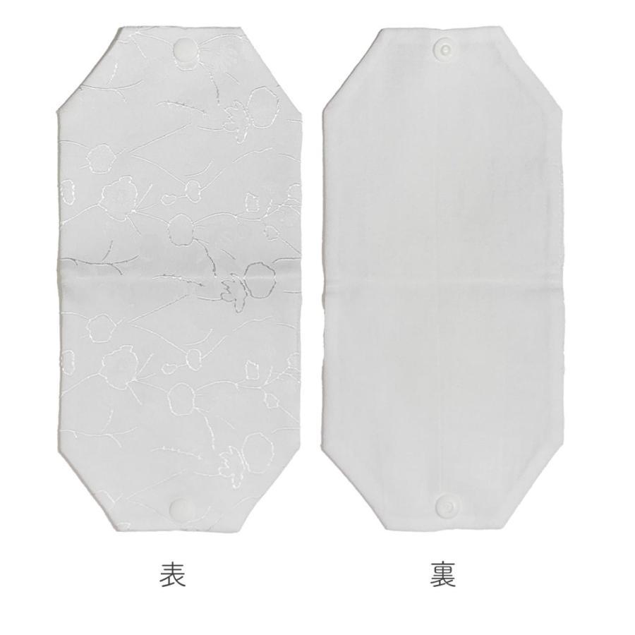 Avec Masque フォーマル用マスク&小物3点セット フォーマル 通販 パーティー 結婚式 布マスク サブバッグ マスクケース マスク収納|johflower|06