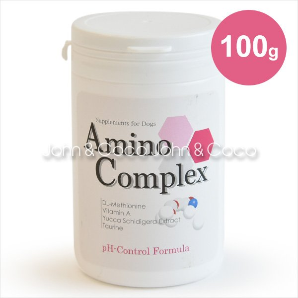 アミノコンプレックス pHコントロール 開催中 100g 即納最大半額