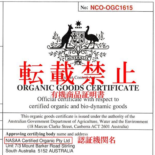 もち麦 よりスゴい スーパーオーツ麦 約 1kg (900g) オートミール たんぱく質 食物繊維 腸活 送料無料|joiemarche|04