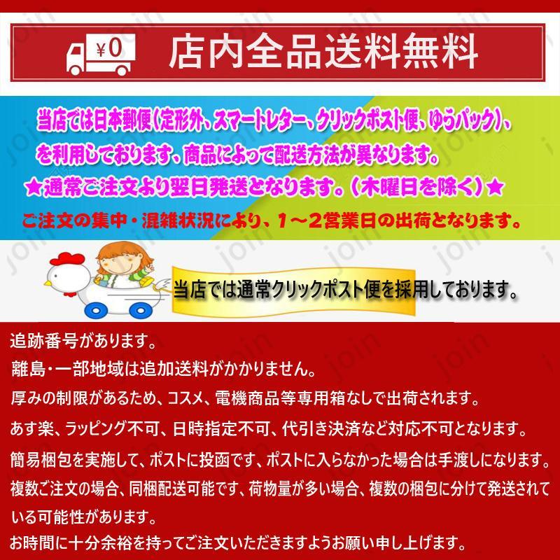 cs324#2colors PH LIP ティントリップ リップクリーム ポイント消化 韓国コスメ PHリップ 韓国 口紅 LIP TINT プレゼントコスメ かわいい韓国コスメ|join|11