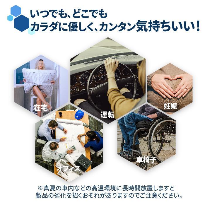 即日発送 フィットハニカム ジェルクッション ハニカム構造 運転 腰痛 ゲルクッション 体圧分散 無重力 釣り 座布団 座椅子 カバー付き|jojo-donya|06
