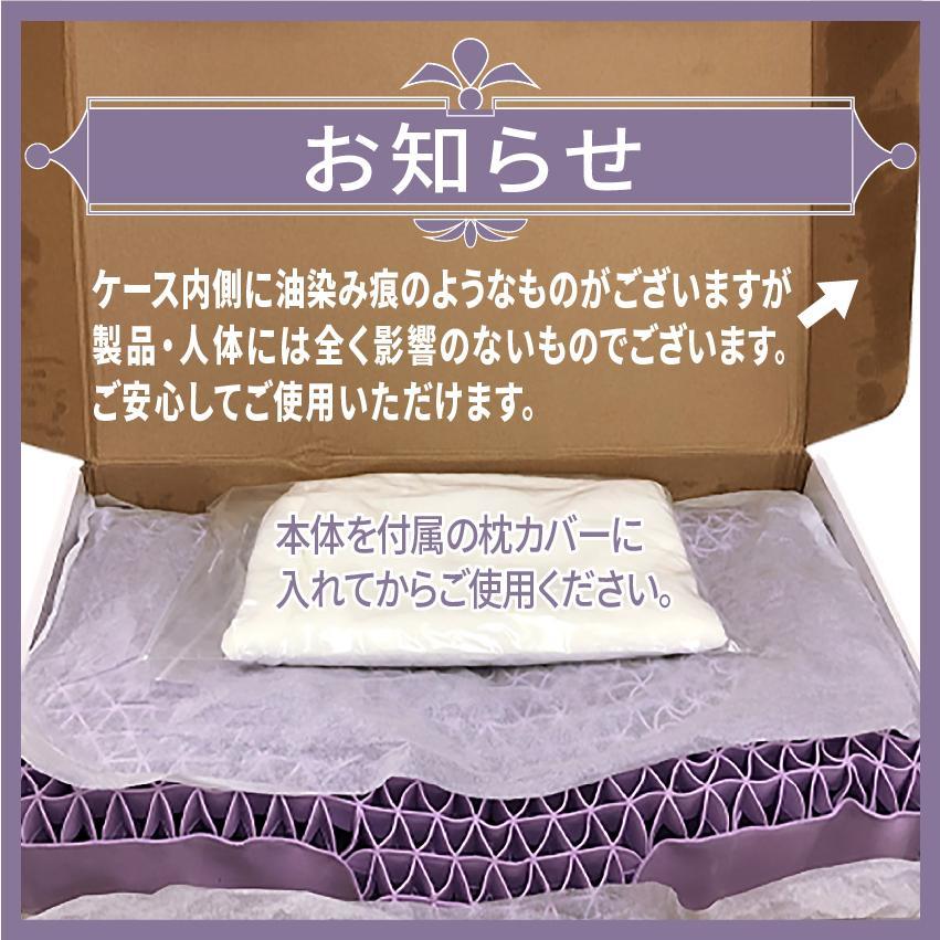 訳アリ品処分 ジェルピロー ジェル枕 枕 無重力 一体成型 蒸れない 柔らかい 弾力性 ハニカム 圧力分散 寝心地 不眠症 もっちもち カバー付き 通気性|jojo-donya|11