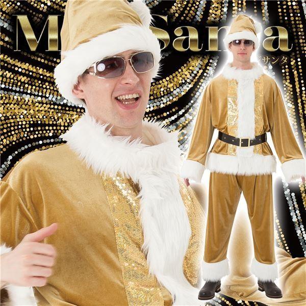 〔クリスマスコスプレ 衣装〕 マジサンタ ゴールドフラッシュサンタ