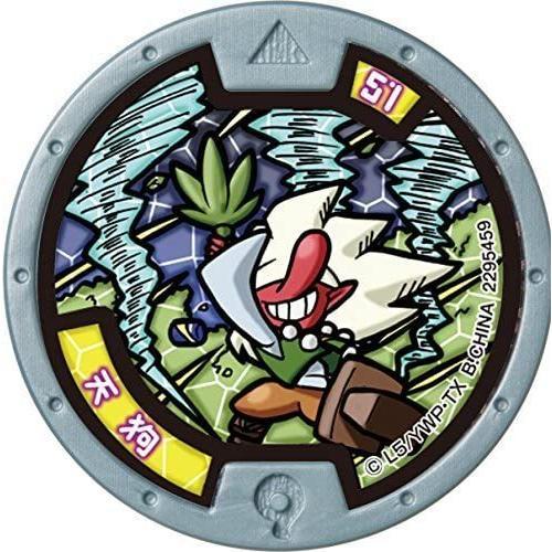 妖怪ウォッチ 妖怪メダル第2章 復刻版 ~日常に潜むレア妖怪?~(BOX)|jokondosan|08