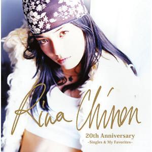Rina Chinen 流行のアイテム 20th 店内全品対象 Anniversary 〜Singles Favorites〜 返品種別A 知念里奈 Blu-specCD2 My