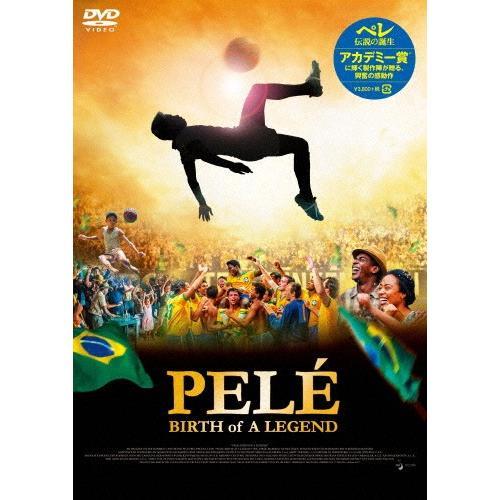 驚きの値段で ペレ 伝説の誕生 2020新作 DVD ケヴィン ヂ パウラ 返品種別A
