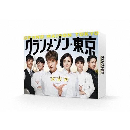 グランメゾン東京 毎日激安特売で 営業中です DVD-BOX 木村拓哉 DVD 返品種別A 新作 大人気