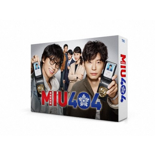 MIU404 新着 Blu-ray 販売実績No.1 BOX 綾野剛 星野源 返品種別A