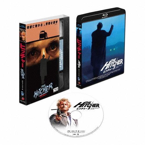 ヒッチャー HDニューマスター版 Blu-ray C ハウエル 新作通販 返品種別A 国内在庫 トーマス