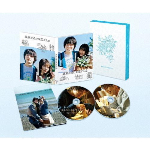 舗 花束みたいな恋をした DVD豪華版 菅田将暉 有村架純 返品種別A DVD 出荷