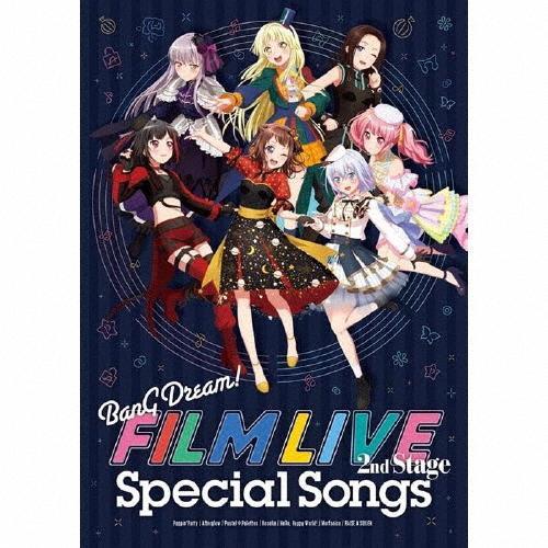 枚数限定 限定盤 劇場版 BanG Dream FILM LIVE 2nd Songs Stage Blu-ray付生産限定盤 CD+Blu-ray Special 返品種別A 5☆好評 初回仕様 人気