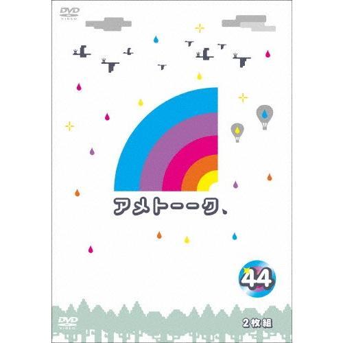 売買 アメトーーク DVD 44 返品種別A 雨上がり決死隊 マート