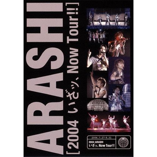 枚数限定 2004 公式 嵐 いざッ 送料無料/新品 Now 返品種別A DVD Tour