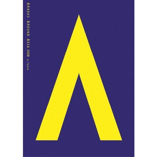 枚数限定 ARASHI AROUND ASIA 2008 返品種別A 国内在庫 新品 送料無料 嵐 DVD TOKYO in