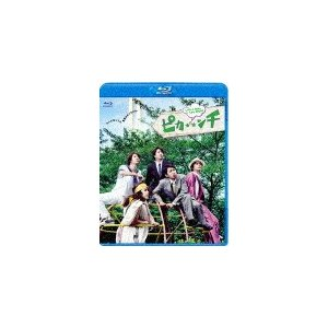 枚数限定 映画 売店 ピカ☆ ☆ンチ LIFE IS HARD 返品種別A Blu-ray 卸直営 Blu-ray通常版 HAPPY たぶん 嵐