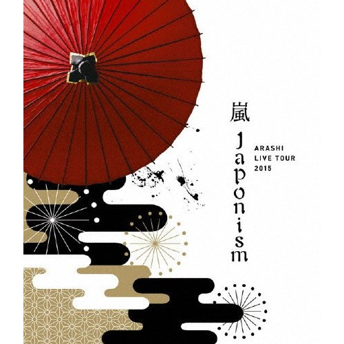 枚数限定 ARASHI 正規認証品 新規格 LIVE TOUR 2015 Japonism Blu-ray 嵐 割り引き 返品種別A