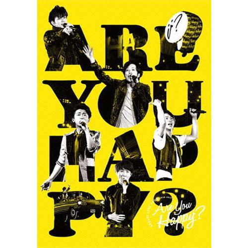 枚数限定 ARASHI 公式 LIVE TOUR 2016-2017 Are 通常盤 嵐 You 5%OFF 返品種別A Happy? DVD