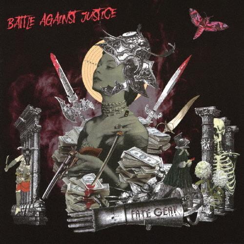 先着特典付 Battle 気質アップ Against お値打ち価格で Justice GEAR FATE 返品種別A CD