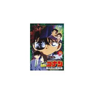 劇場版 新品未使用 名探偵コナン 瞳の中の暗殺者 返品種別A アニメーション 卸直営 DVD