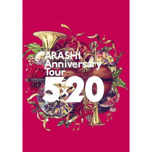 新作製品 世界最高品質人気 ARASHI Anniversary Tour 5×20 返品種別A 激安超特価 DVD 通常盤 嵐