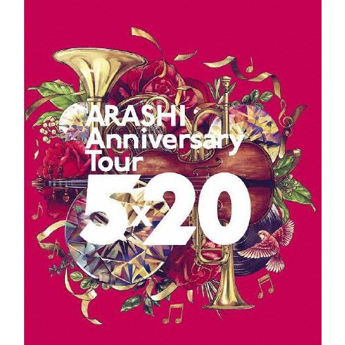ARASHI 品質保証 Anniversary Tour 付与 5×20 Blu-ray 返品種別A 嵐 通常盤