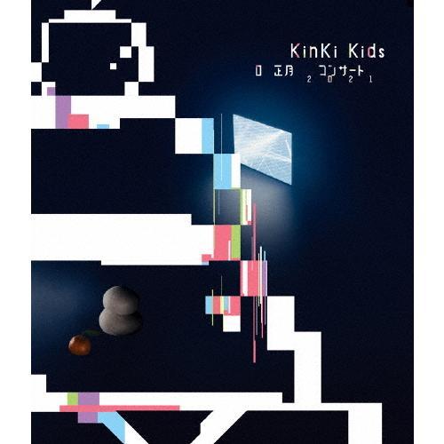 初回限定 KinKi 爆売り Kids O正月コンサート2021 Blu-ray 返品種別A