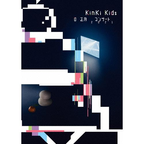 KinKi 全商品オープニング価格 Kids 2020 新作 O正月コンサート2021 返品種別A DVD