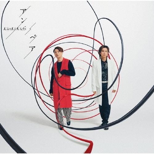 アン ペア KinKi Kids 最安値挑戦 CD 返品種別A 通常盤 セットアップ